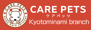 Pet Sitter CARE PETS Kyotominami branch